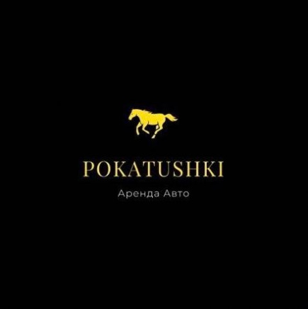 аренда авто в москве на сутки без водителя недорого без ограничения пробега для иностранца